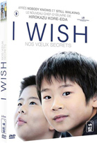 I wish : nos voeux secrets | Kore-Eda, Hirokazu. Dialoguiste