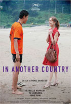 In another country | Sang-Soo, Hong. Dialoguiste