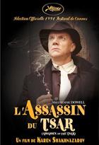 Achat DVD Assassin du Tsar (L')
