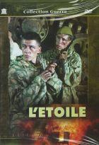 Achat DVD Etoile (L')