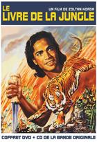 Achat DVD Livre de la Jungle (Le)