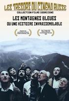 Achat DVD Montagnes bleues, ou une histoire invraisemblable (Les)