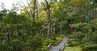 Jardins d'ici et d'ailleurs : Kenroku-En - Japon |