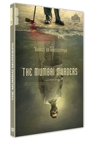 The Mumbai Murders |