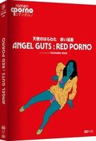 Angel Guts : Red Porno