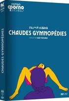 Chaudes gymnopédies