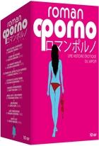Roman porno 1971-2016