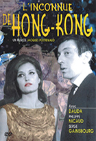Inconnue de Hong-Kong (L')