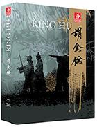 Coffret King Hu