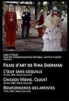 Films d'art