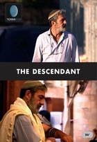 Descendant (Le)
