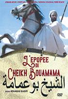 Epopée du Cheikh Bouamama (L')