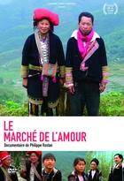 Marché de l'amour (Le)