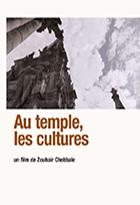 Au temple, les cultures
