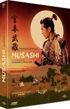 Trilogie Musashi (La) : La légende de Musashi + Duel à Ichijôji + La voie de la lumière