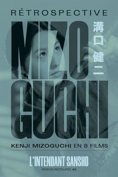 L'Intendant Sansho / Film de Kenji Mizoguchi  | Mizoguchi, Kenji. Metteur en scène ou réalisateur