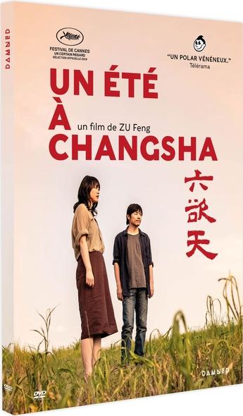 Un été à Changsha = Liu Yu Tian | Feng, Zu. Réalisateur