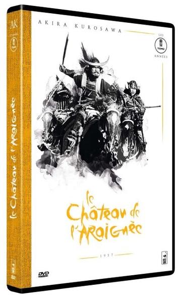 Le Château de l'Araignée / Film de Akira Kurosawa  | Kurosawa, Akira. Metteur en scène ou réalisateur. Scénariste