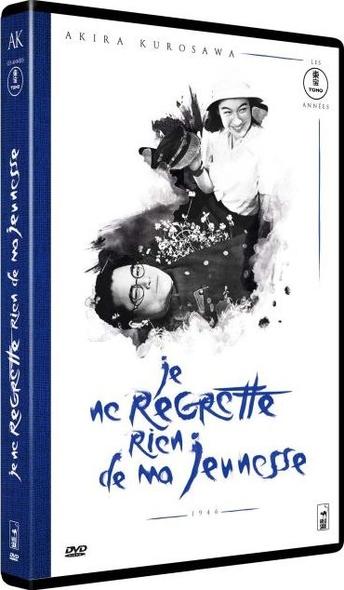 Je ne regrette rien de ma jeunesse / film de Akira Kurosawa  | Kurosawa, Akira. Metteur en scène ou réalisateur. Scénariste