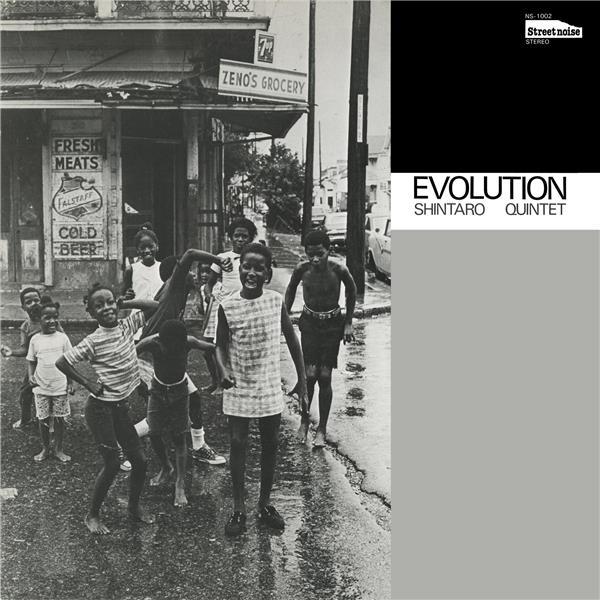Evolution / Shintaro Quintet |