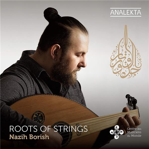 Roots of strings |