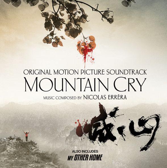 Mountain cry | Nicolas Erréra. Compositeur. Interprète