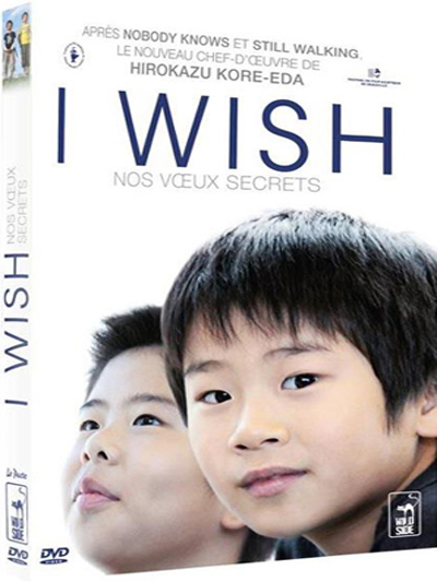 I Wish = Kiseki |