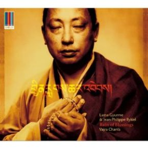Rain of blessings : Varja chants | Gyourme, Lama