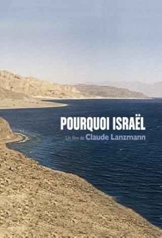 Pourquoi Israël |