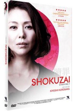 Shokuzai. Chapitre 1 / Kiyoshi Kurosawa, réal., scénario | Kurosawa, Kiyoshi (1955-) - Réal.. Monteur. Scénariste