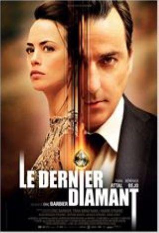 Le Dernier Diamant. DVD / Eric Barbier, réal. | Barbier, Eric. Monteur. Scénariste
