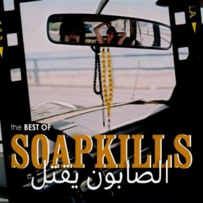 The Best of | Soapkills