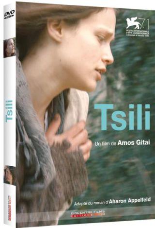 Tsili | Gitaï, Amos. Metteur en scène ou réalisateur