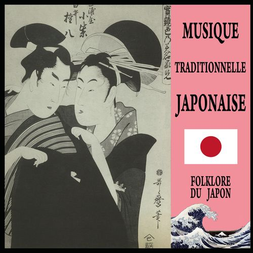 Musique Traditionnelle Japonaise : Folklore du Japon |