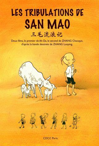 Les Tribulations de San Mao