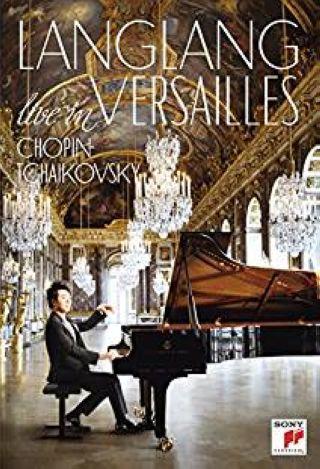 Live in Versailles | Lang, Lang (1982-....). Moniteur