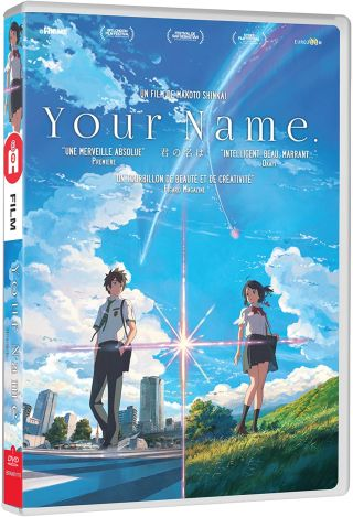 Your Name = Kimi no na wa |