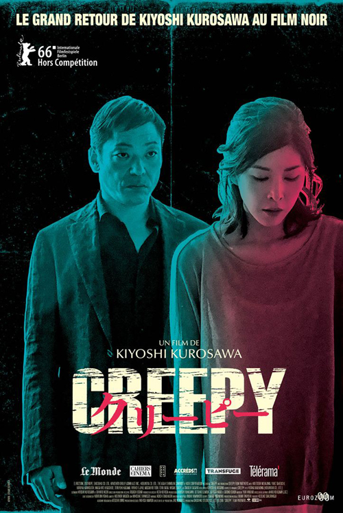 Creepy / Kiyoshi Kurosawa, réal. | Kurosawa, Kiyoshi (1955-) - Réal.. Monteur