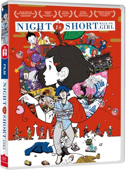 The Night is short, walk on girl = Yoru wa mijikashi aruke yo otome | Yuasa, Masaaki. Monteur