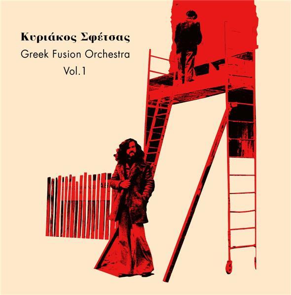 Greek fusion orchestra : Vol.1