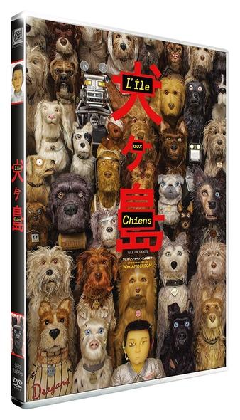 Ile aux chiens (L') = Isle of dogs | Anderson, Wes. Monteur