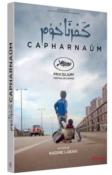 Capharnaum | Labaki, Nadine. Réalisateur