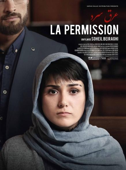 Permission (La) = Aragh-e Sard | Beiraghi, Soheil. Réalisateur