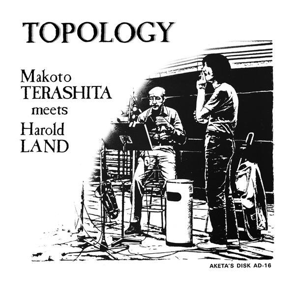 Topology / Makoto Terashita |